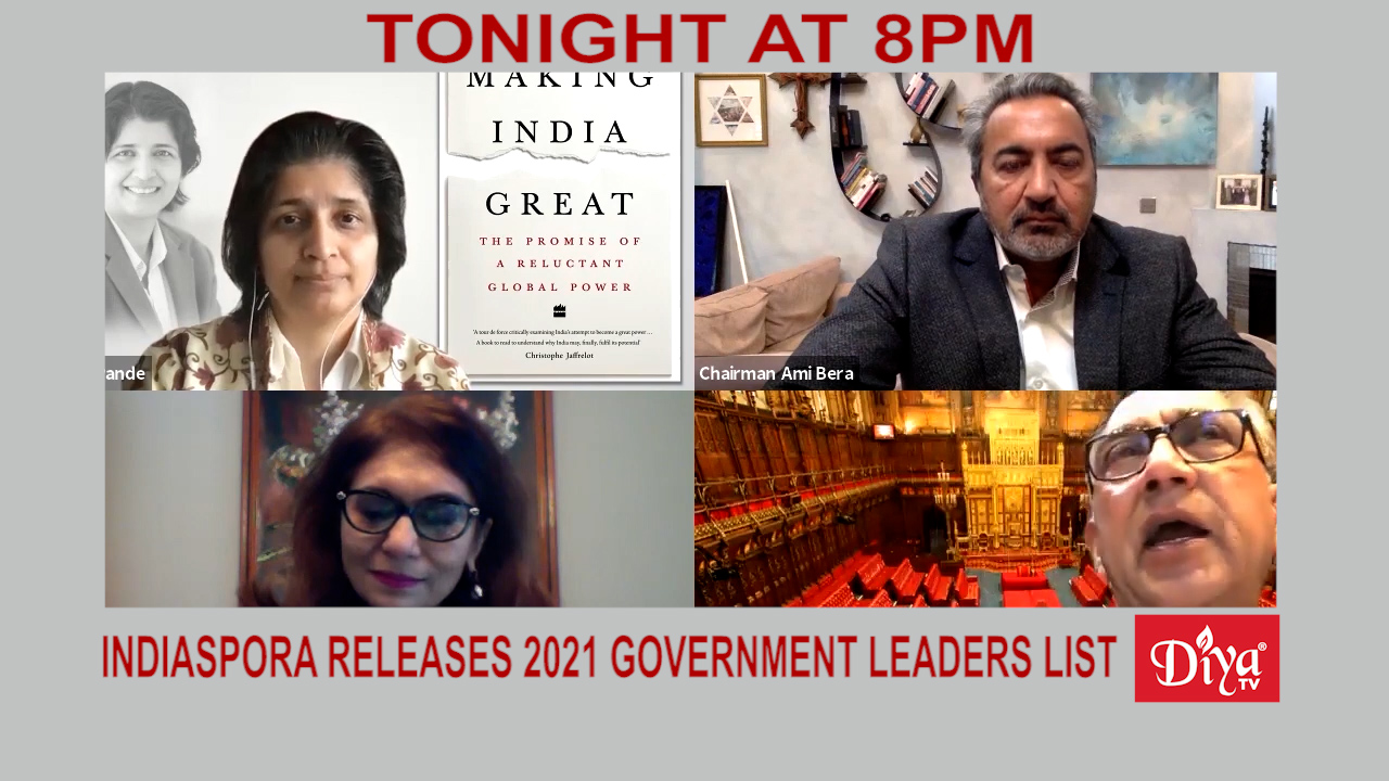 Indiaspora Releases 2021 Government Leaders List | Diya TV News