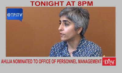 Kiran Ahuja Nominated To Office Of Personnel Management | Diya TV News