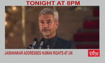 Jaishankar Addresses Human Rights At UN | Diya TV News