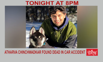 Atharva Chinchwadkar Found Dead In Solo Car Accident | Diya TV News