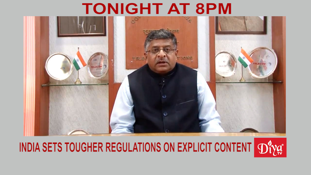 India Sets Tougher Regulations On Explicit Content | Diya TV News