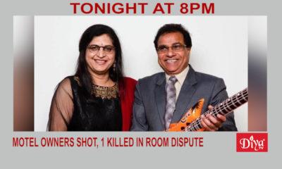 Indian American Motel Owners Shot, 1 Killed In Room Dispute | Diya TV News