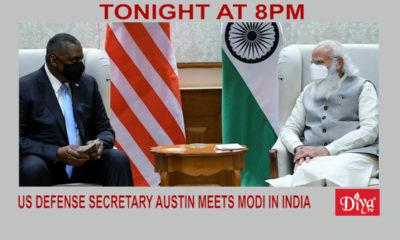 US Defense Secretary Austin meets Modi in India | Diya TV News