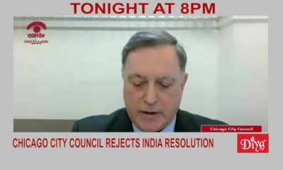 Chicago City Council Rejects India Resolution | Diya TV News