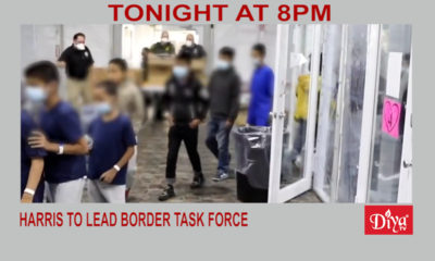 Harris To Lead Border Task Force | Diya TV News