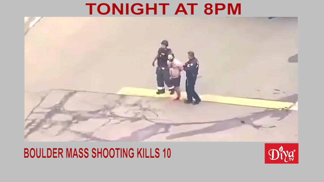 Boulder Mass Shooting Kills 10   Diya TV News