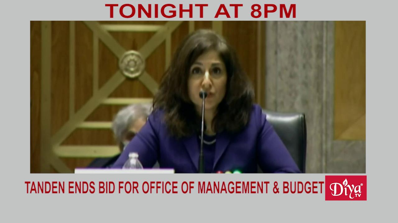 Tanden Ends Bid For Office Of Management & Budget   Diya TV News