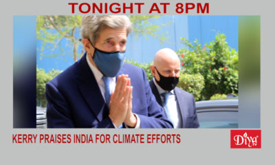 Kerry Praises India For Climate Efforts | Diya TV News