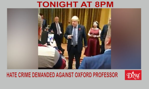 Hate Crime Demanded Against Oxford Professor | Diya TV News