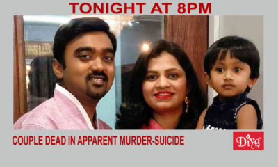 Indian American Couple Dead In Apparent Murder-suicide | Diya TV News