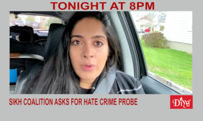 Sikh Coalition Asks For Hate Crime Probe | Diya TV News
