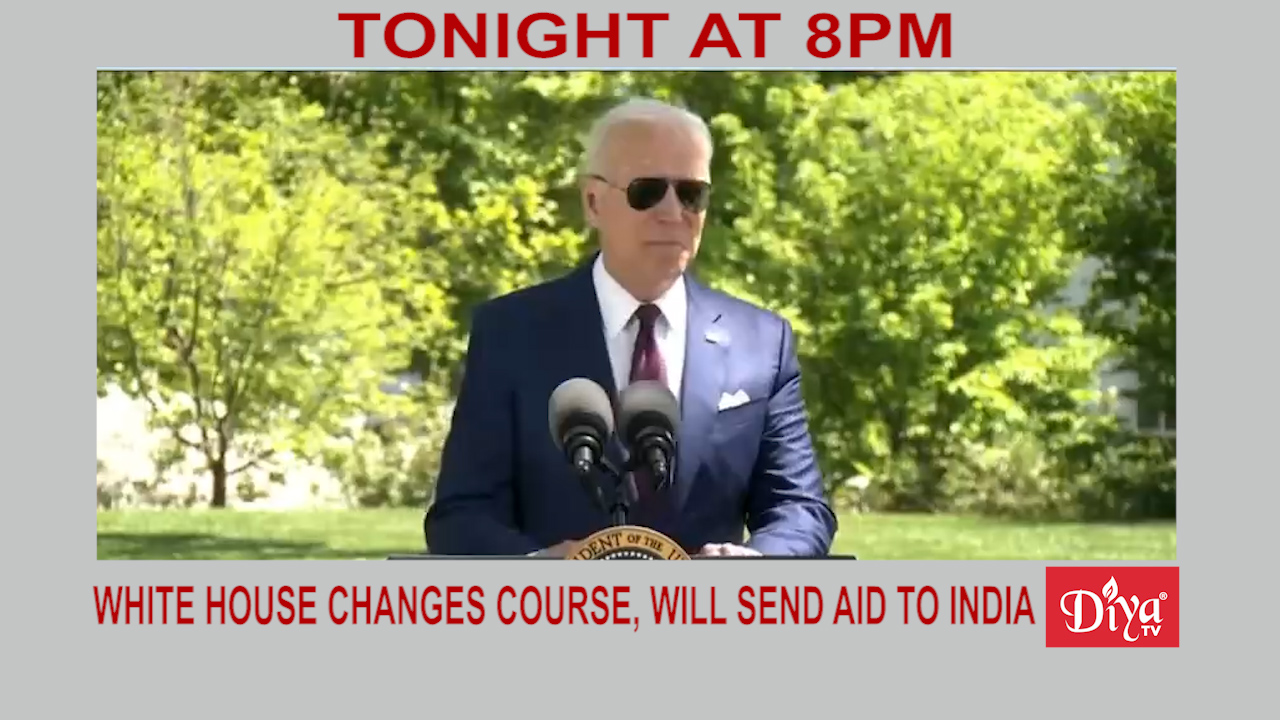 White House Changes Course, Will Send Aid To India | Diya TV News