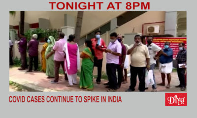 Covid Cases Continue To Spike In India | Diya TV News