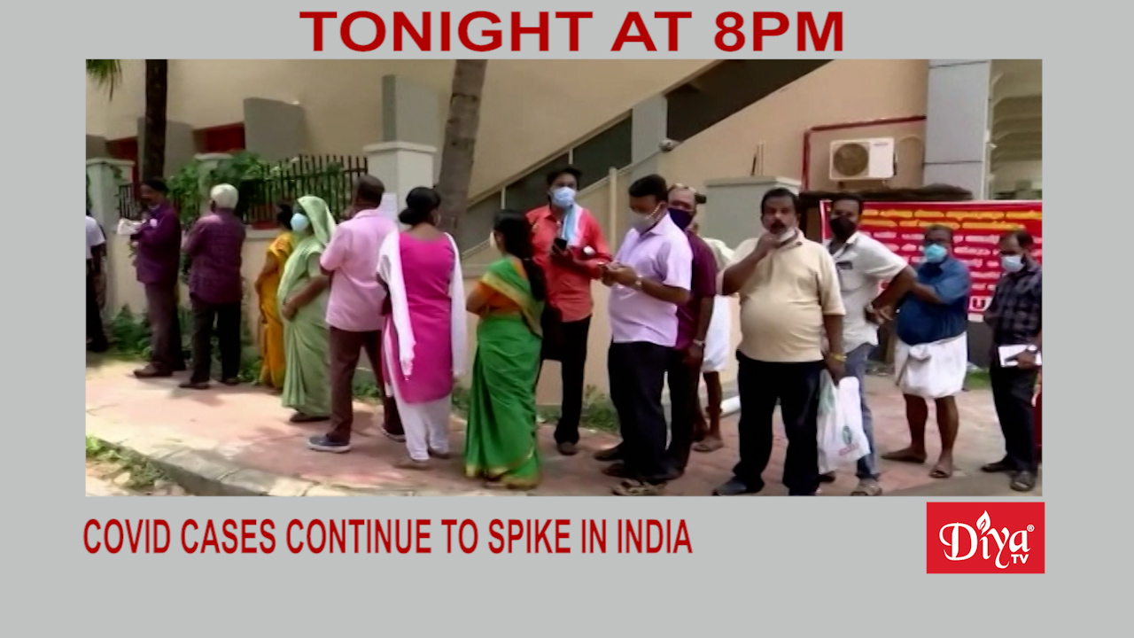 Covid Cases Continue To Spike In India   Diya TV News
