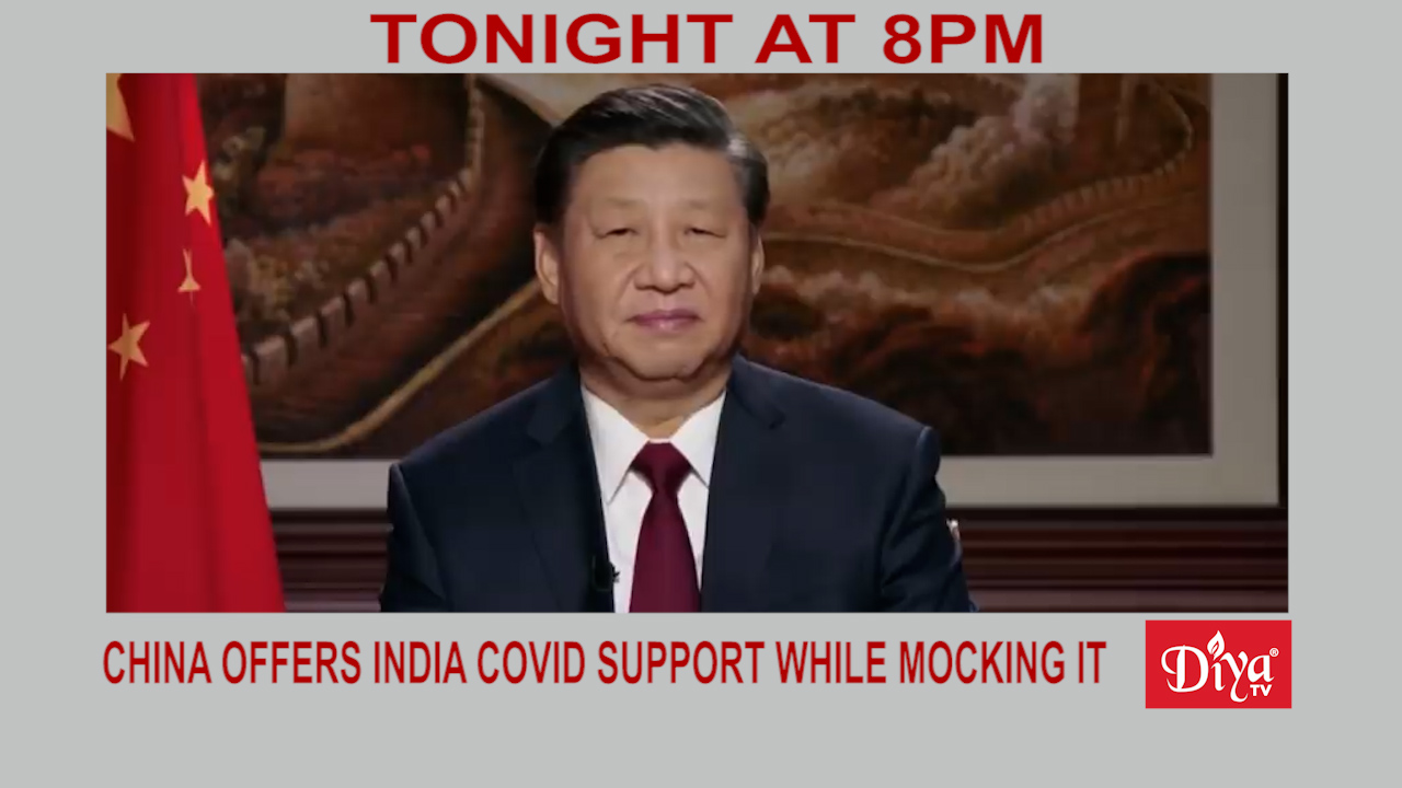 China offers India Covid support while mocking it | Diya TV News