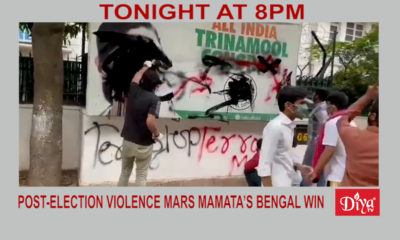 Post-election violence Mars Mamata's Bengal win | Diya TV News