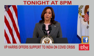 Vice President Harris offers support to India on Covid crisis | Diya TV News