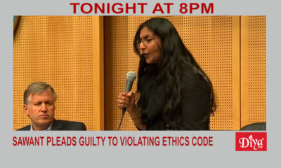 Kshama Sawant pleads guilty to violating ethics code | Diya TV News
