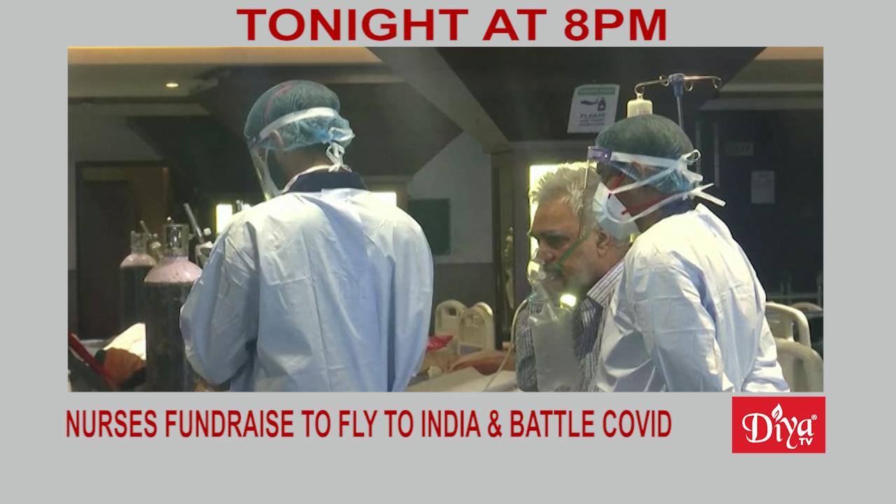 American nurses fundraise to fly to India & battle Covid | Diya TV News