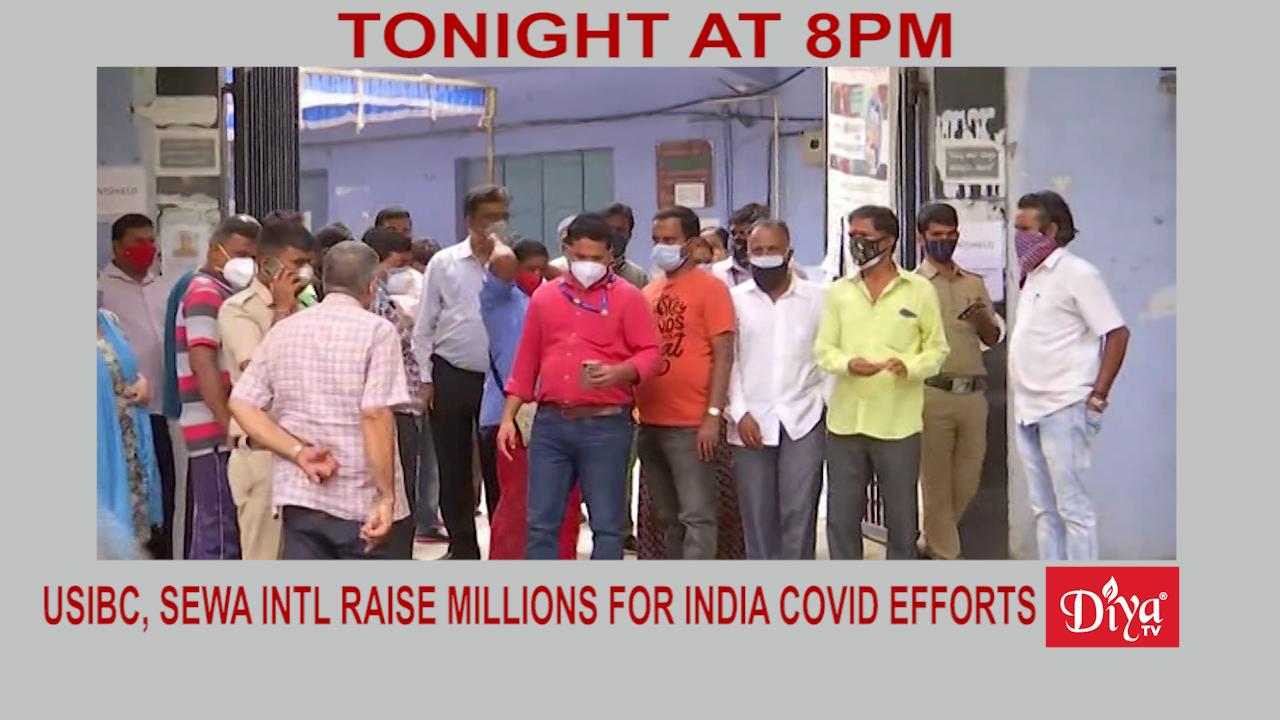 USIBC, Sewa Intl raise millions for India COVID efforts | Diya TV News