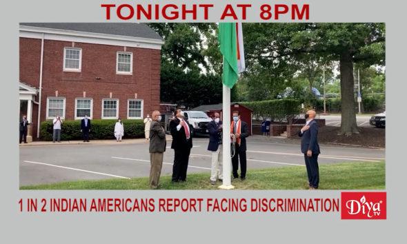 Study: 1 in 2 Indian Americans report facing discrimination | Diya TV News