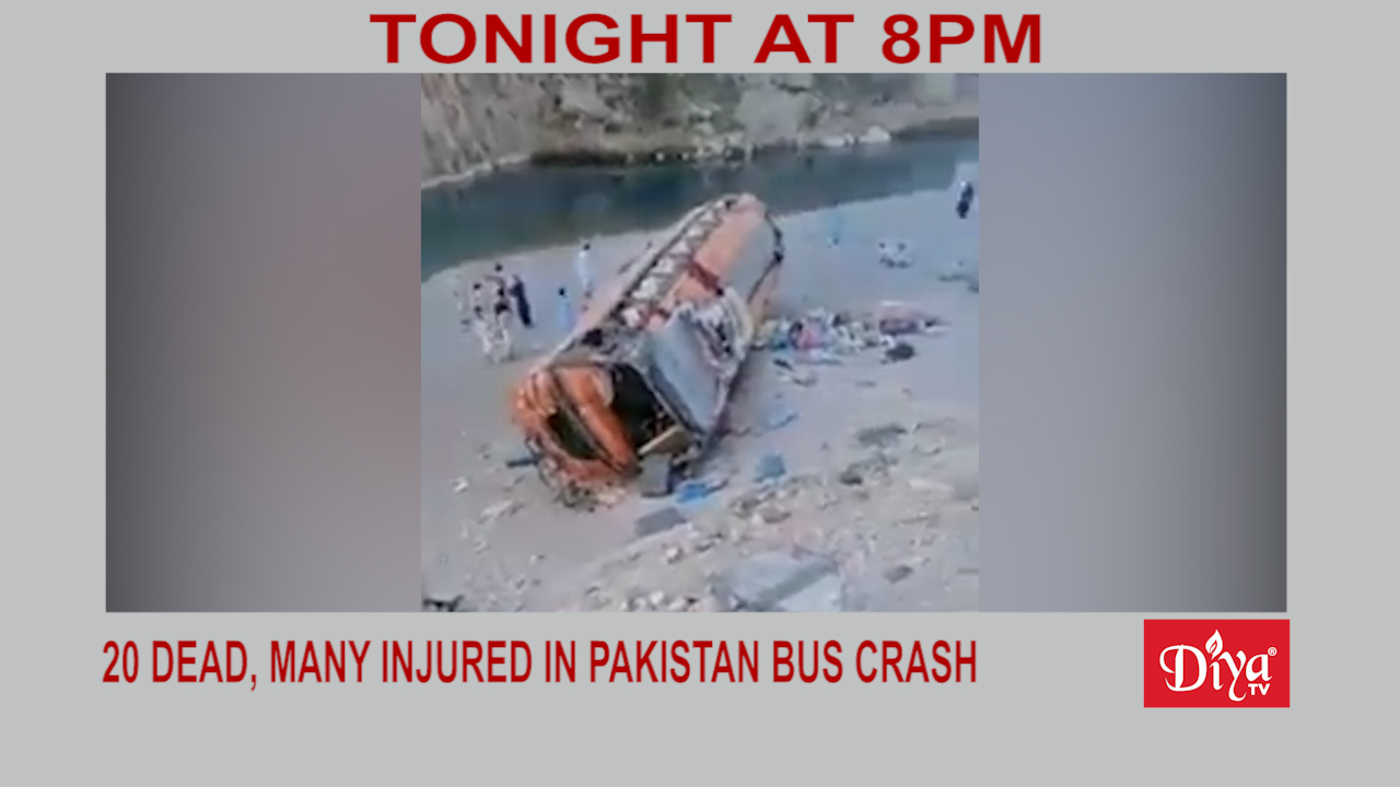 20 dead, many injured in Pakistan bus crash | Diya TV News