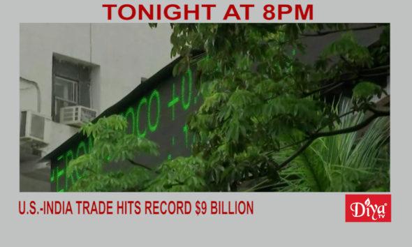 U.S.-India trade hits record $9 billion | Diya TV News