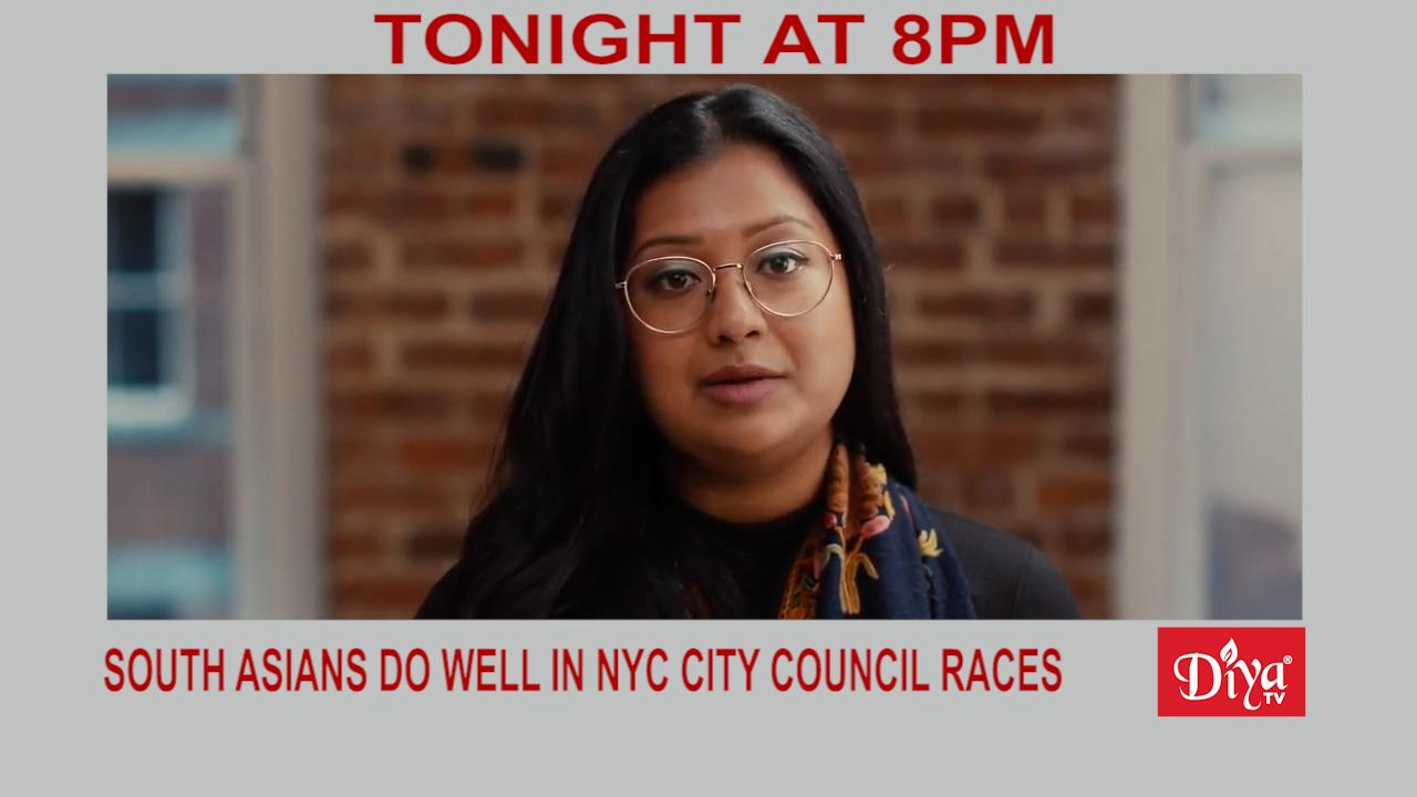 South Asians do well in NYC City Council race   Diya TV News