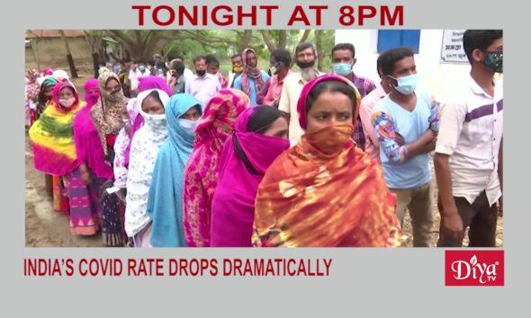 India's COVID rate drops dramatically | Diya TV News