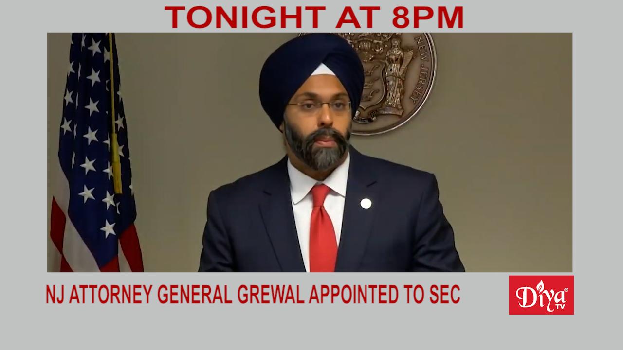 NJ Attorney General Grewal appointed to SEC | Diya TV News