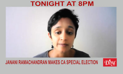 Janani Ramachandran makes CA special election | Diya TV News
