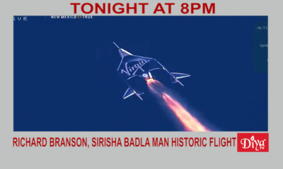Richard Branson, Sirisha Badla man historic space flight | Diya TV News