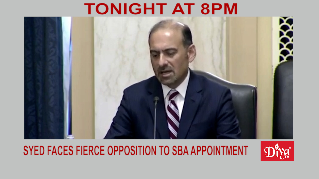 Dilawar Syed faces fierce opposition to SBA appointment   Diya TV News