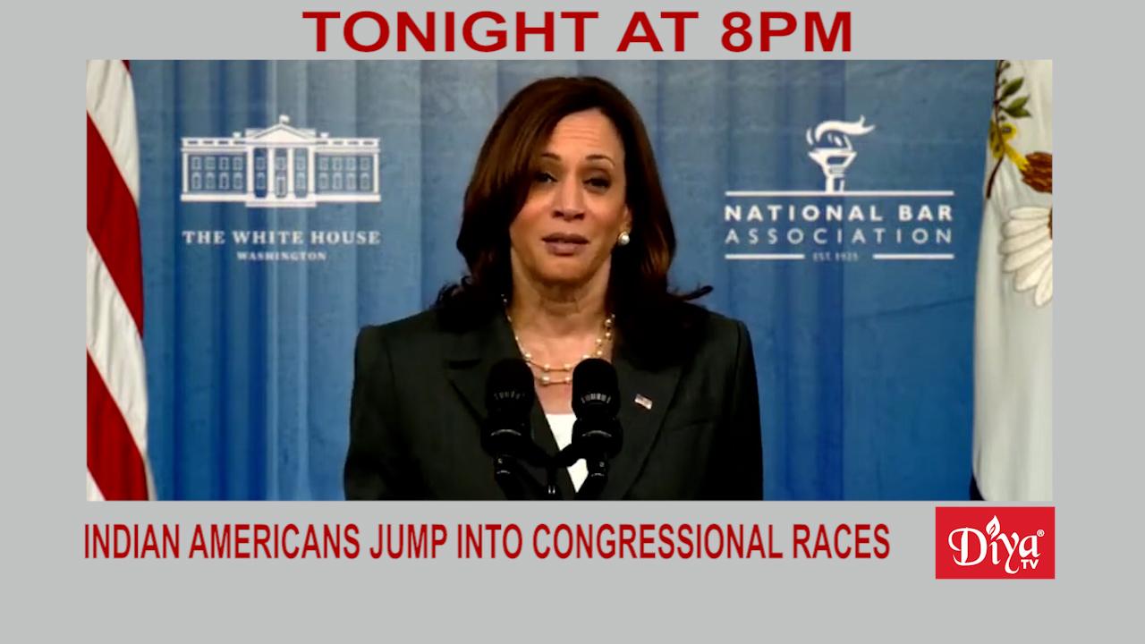 Indian Americans jump into congressional races | Diya TV News