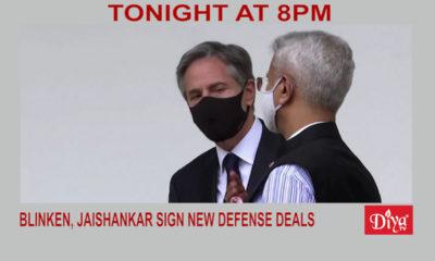 Blinken, Jaishankar sign new defense deals | Diya TV News