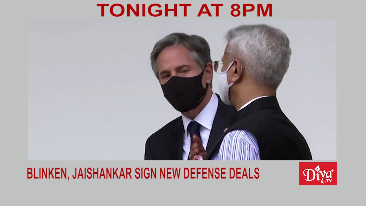 Blinken, Jaishankar sign new defense deals   Diya TV News
