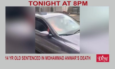 14 yr old girl sentenced in Mohammad Anwar's death | Diya TV News