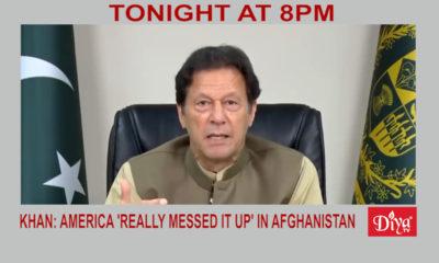 Khan: America 'really messed it up' in Afghanistan | Diya TV News