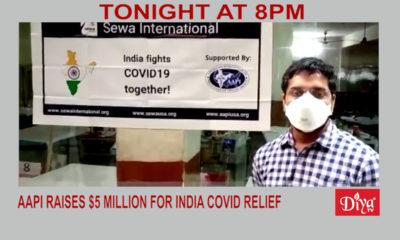 AAPI raises $5 million for India COVID relief | Diya TV News
