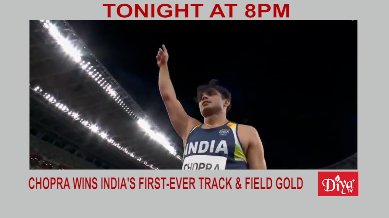 Neeraj Chopra wins India's first-ever Track & Field gold | Diya TV News
