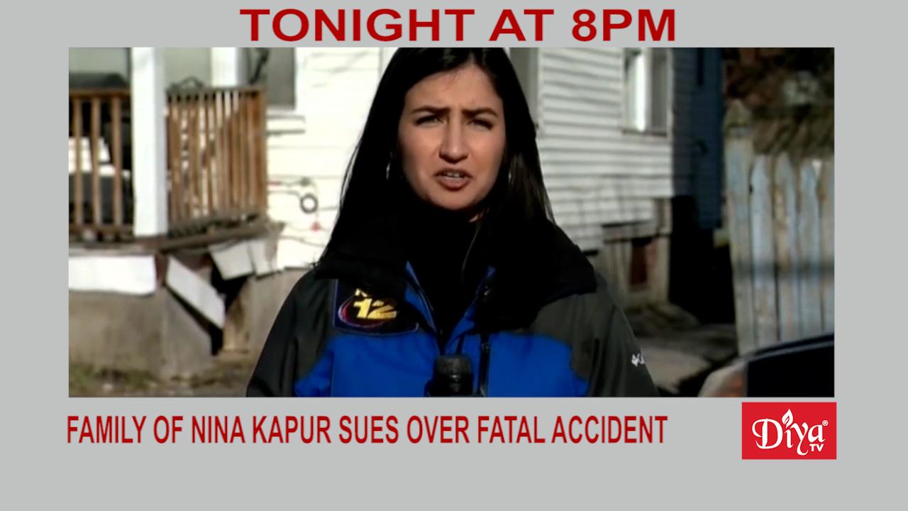 Family of reporter Nina Kapur sues over fatal accident   Diya TV News