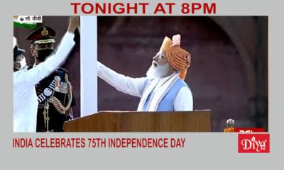 India celebrates 75th Independence Day | Diya TV News