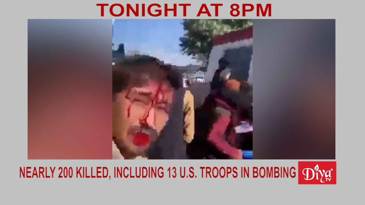 Nearly 200 killed, including 13 US troops in Kabul bombing   Diya TV News
