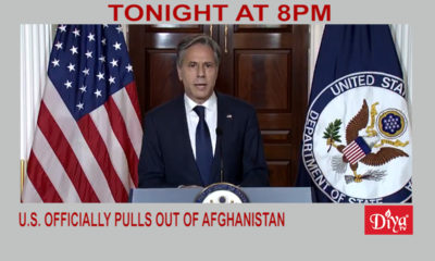 US officially pulls out of Afghanistan | Diya TV News