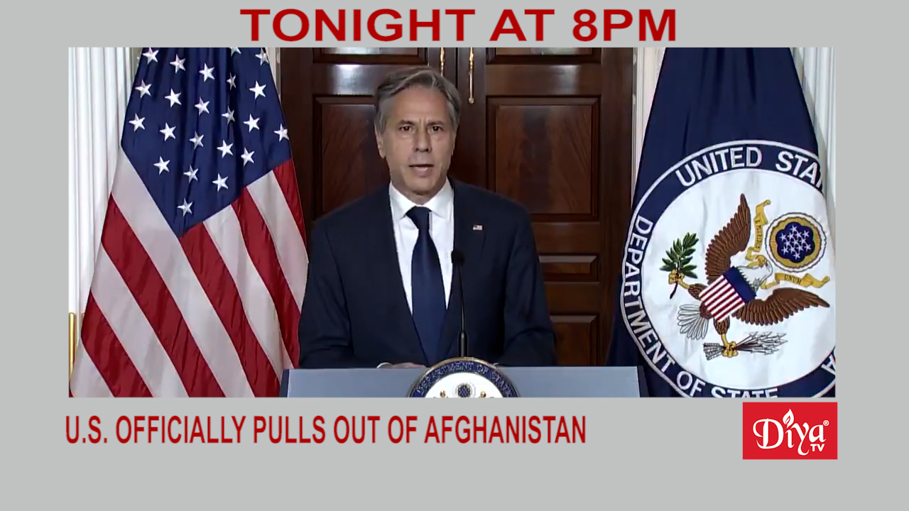 US officially pulls out of Afghanistan   Diya TV News