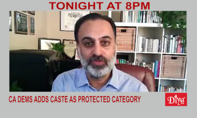 CA democratic party adds caste as protected category | Diya TV News