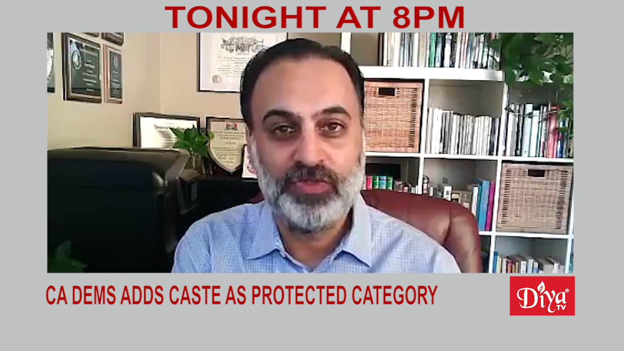 CA democratic party adds caste as protected category   Diya TV News