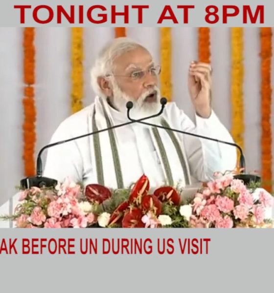 Modi to speak before UN during US visit | Diya TV News