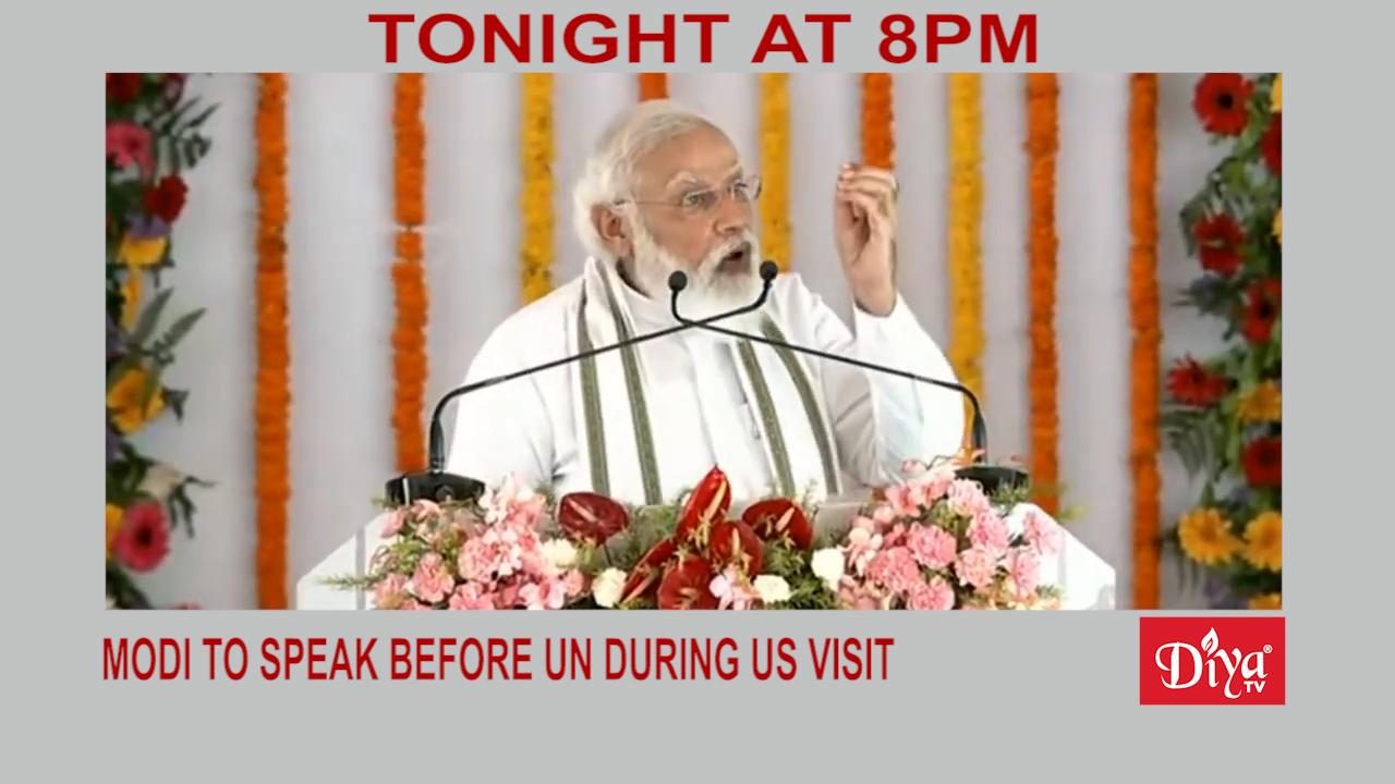 Modi to speak before UN during US visit   Diya TV News
