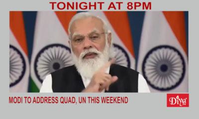 Modi to address Quad, UN this weekend | Diya TV News